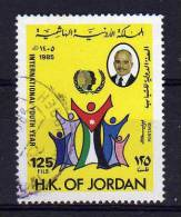 Jordan - 1985 - 125 Fils International Youth Year - Used - Jordanie