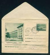 PS12327 / SOFIA - TELEPHONE PALACE 1955 KL5 DAM ELECTRICITY Stationery Entier Ganzsach Bulgaria Bulgarie Bulgarien - Ganzsachen