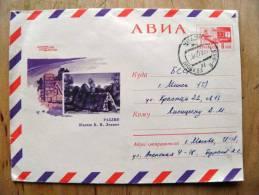 Cover Sent From Russia To Belarus, USSR Period, Avion, Razliv Lenin - 1923-1991 URSS