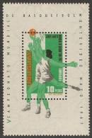 URUGUAY 1967 - Basketball - S/s MNH - Uruguay
