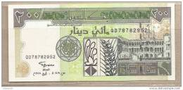 Sudan - Banconota Non Circolata Da 200 Dinari - Sudan