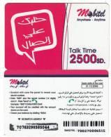 SUDAN - Mobitel Prepaid Card(glossy Surface) 2500 SD, Exp.date 31/12/05, Used - Sudan