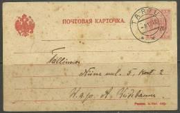 ESTLAND ESTONIA Estonie Michel 1 On Post Card Sent 08.12.1918 - Estland