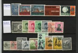 HAITI - Collezione Di 5 Francobolli Di Posta Ordinaria E 16 Francobolli Di Posta Aerea - Usati - Haiti