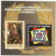 2006 Romania, Roumanie, Rumania, Rumänien IPA Police Association / Association Des Policiers A.I.Cuza Masonry  MNH - Libretti