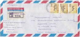 Registered THIRUNELVELY JUNCTION SRi LANKA COVER Air Mail To GB Stamps - Sri Lanka (Ceylon) (1948-...)