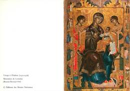 CPSM Double Carte-Bosnie-Monastère De Lomnica-Vierge à L'enfant   L1152 - Bosnie-Herzegovine