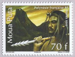French Polynesia 2010 Mountain Moorea Island Mt. Mouaputa MNH ** - French Polynesia