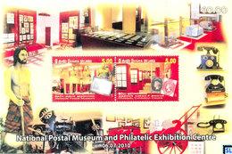Sri Lanka Stamps 2010, Postal Museum And Philatelic Center, Post Box, Stamp-on-Stamp, MS - Sri Lanka (Ceylon) (1948-...)