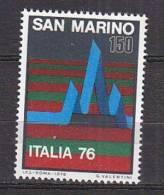 PGL AY140 - SAN MARINO SAINT MARIN SASSONE N°970 ** - San Marino