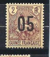 GUINEE  N�  55 NEUF ** LUXE
