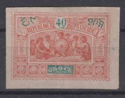 Obock   Yvert  56 MH/*, CV Maury  €  21 - Obock (1892-1899)