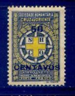 Mozambique - 1925 Postal Tax 50 C - Af. IPT 7A - MH - Mozambique