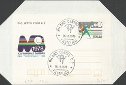 """BIGLIETTO POSTALE 25° MONDIALE BASEBALL 1987 - L. 120 - CATALOGO FILAGRANO """"B50"""" - FDC MILANO 26/8/1978 - 6. 1946-.. Repubblica"""