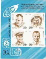 Russia 1991 Exhibition Space  S/s Mint - Erinnofilia