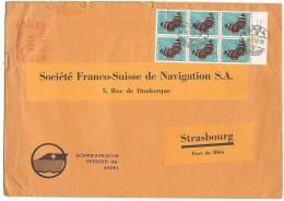 STRASBOURG - SUISSE - BALE - PORT DU RHIN - 1951.- BLOC DE 6.- PAPILLON. - Storia Postale