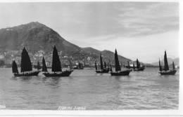HONG KONG Jonques Bateaux De Peche Fishing Junks - Chine (Hong Kong)