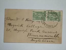 1918 GREECE COVER TO BOURNEMOUTH ENGLAND - Greece
