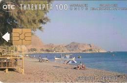 GREECE - Eresos/Lesvos Island, 10/97, Used - Greece