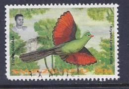 Swaziland, Scott # 649 Used Bird, 1995, Round Corner - Swaziland (1968-...)