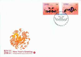 FDC(B) 2012 Chinese New Year Zodiac Stamps -Snake Serpent 2013
