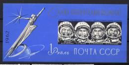 Russia 1962 Unif. BF31B **/MNH VF/F - 1923-1991 USSR