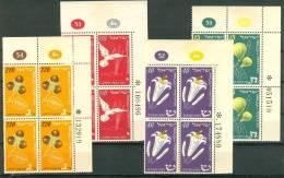 Israel PLATE BLOCK - 1952, Michel/Philex No. : 73-79, - MNH - *** - - Blocks & Sheetlets