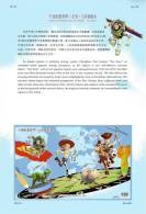 Folder 2012 Toy Story Cartoon Stamps S/s Movie Cinema Space Pig Dinosaur Horse Bear Rocket Self-adhesive Unusual - Cinema