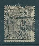 Puerto Rico 1878 SG 23 1p Bistre Used - Puerto Rico