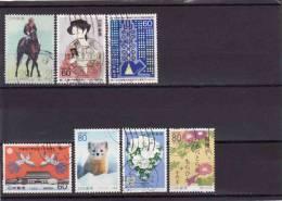 Japon 1980-1989, Obliterés-used - 1926-89 Emperor Hirohito (Showa Era)