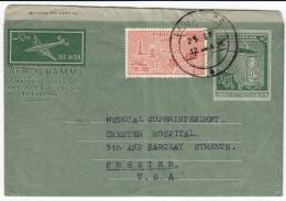 666. Pakistan, Aerogramme, Postal Stationery - Pakistan