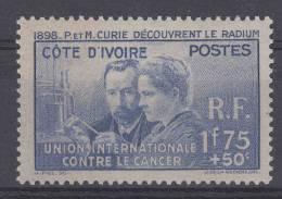 Cote D´Ivoire: Yvert 140, MNH/**, CV Maury € 24 - Ivoorkust (1892-1944)