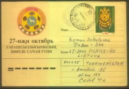 TURKMENISTAN Postal History 1994 TM Cover 004 Handcrafts - Turkmenistán
