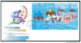 FDC De China Chine : (14) 1997 Hong Kong - Jeux Olympiques Paralympiques- Ete 1996: Atlanta SG MS898 - 1997-... Sonderverwaltungszone Der China
