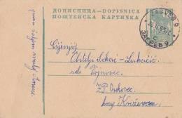 YUGOSLAVIA  --   DOPISNICA    -  ZAGREB  -   OREHOVEC KRAJ KRIZEVCI - Non Classificati