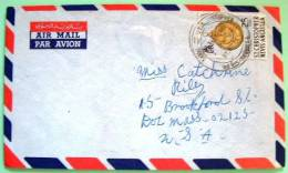 St. Christopher Nevis Anguilla 1978 Cover To USA - Navigation Compas Geography Compass - West Indies