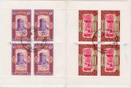 9.2.1966, Monuments Touristique, 1er Carnets Libyenne Y&T No. 276 + Expres No. 1, Oblitéré 1er Jour, Lot 37414 - Libya