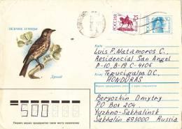 Cover Yuzhno Sakhalinsk , Sakhalinsk Island To Honduras 1992 - 1992-.... Fédération
