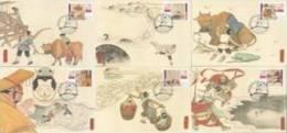 MACAO/MACAU 2012 LEGEND 10 LOVE STORY MC - 1999-... Chinese Admnistrative Region