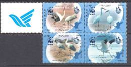 2007. WWF, Storks, 4v In Block, Mint/** - Iran