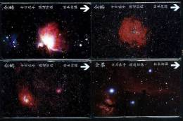 Set Of 5 Taiwan Early Bus Ticket Cards Astronomy Nebula Comet  (A0043-0047) - Tickets - Vouchers