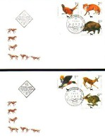 BULGARIA / BULGARIE - 1993 - Gilber - Animmals - Birds - 2 FDC - Wild