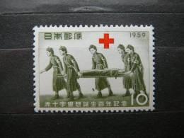 Japan 1959 706 (Mi.Nr.) * MLH - 1926-89 Emperor Hirohito (Showa Era)
