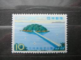 Japan 1960 723 (Mi.Nr.) ** MNH - 1926-89 Emperor Hirohito (Showa Era)