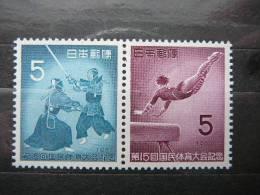 Japan 1960 737/8 (Mi.Nr.) * MLH - 1926-89 Emperor Hirohito (Showa Era)