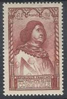 1946 FRANCIA CELEBRITA DEL XV SECOLO 4+3 F MH * - FR580 - Unused Stamps