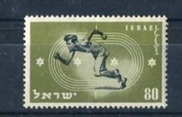 Israel 1950. Yvert 34 * MH. - Israel