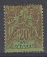 Cote D´Ivoire: Yvert 7, MH/*, CV Maury € 26 - Ivoorkust (1892-1944)