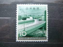 Japan 1964 867 (Mi.Nr.) ** MNH - Unused Stamps