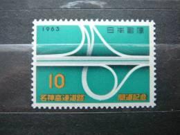 Japan 1963 835 (Mi.Nr.) ** MNH - Unused Stamps